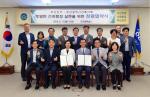 부산진구-부산광역시건축사회, 청렴 협약 체결
