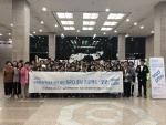 동아대 산업디자인학과, 비영리민간단체 돕는 '디자인 재능기부' 활동 앞장