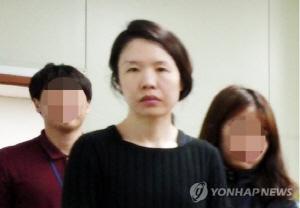 """""""고유정 사건"""" 전 남편 추정 유해 이번엔 김포서 발견"""