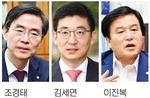 부산 한국당 내년 총선 성적 '신주류 3인' 협업에 달렸다