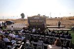 이스라엘, 유대인 정착촌 '트럼프 고원' 명명