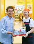 땅콩요리 전문점 '속이편한', 공동모금회에 수익금 전달