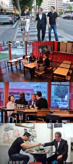 '동상이몽2' 라이머 안현모 최불암 김민자 부부와 극적 만남