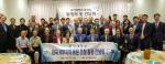 동아대, 미국 LA에서 '재미 동아대학교 동문 간담회' 개최