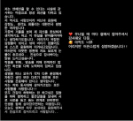 """베리굿 조현 의상 논란→ 팬들 지지문 """"응원 감사 어른스럽게 성장하겠다"""""""