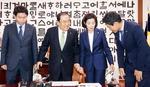 윤석열 검찰총장 후보자 인사청문회 벼르는 한국당…국회로 컴백하나