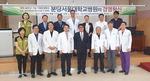 고신대복음병원, '4차 의료혁명 선도와 경영 혁신' 강연