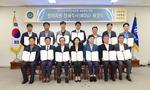 부산 부산진구, 12개 건설업체와 업무협약 체결