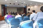 신라대학교 국제지역연구소, 2차 북미회담 향후 전망 논의