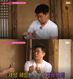 015B 김태우 근황, 커피 내려주는 '아내바보' 목사님