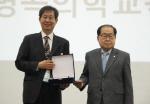 서덕준 동아대 의과대학 교수, 한국의학교육학회 '명곡의학교육대상' 수상