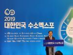 허성무 창원시장, 서울서 '수소산업 특별시 정책발표'