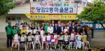 부산진구, 제12회 당감2동 어린이 백일장 · 독서화 대회 시상식