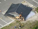 일본 규모 6.7 강진…26명 부상