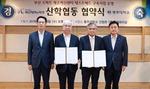 부산에 '스마트 제조혁신센터' 설치 본궤도