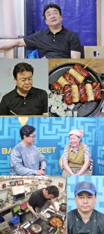 '골목식당' 원주 미로예술시장 화재까지 활기 잃은 가게들