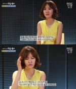 윤수현 누구? 1988년생…전국노래자랑 출신 트로트 가수
