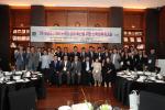 부산외국어대, '2019 LINC+사업 성과확산 산학협력 워크숍' 개최