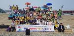 온종합·온요양병원 환자 40명 바다 나들이