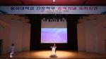 동아대 간호학부, '간호학부 승격 기념 동문의 밤'행사 개최