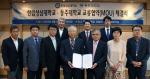 동주대, 한림성심대와 대학 경쟁력 강화를 위한 상호협력에 서명