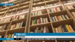 무더위 쉼터로 변신한 폐교, 방문객 '2백만명' 돌파