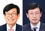 """김상조 """"일자리·소득개선 역점…이재용도 만나겠다"""""""