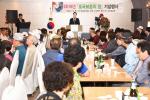 사상구, 「호국보훈의 달 기념행사」개최