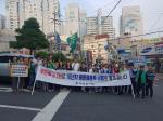 부산진구, 당감4동 쓰레기 무단투기 근절 캠페인