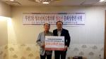 부산진구 부전2동 청소년지도협의회, 청소년 문화활동 지원