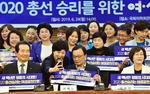 """""""총선 이끌 인물 없다""""…PK민주당 중량급 수혈론"""