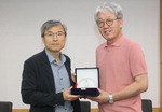 부산과학기술대학교, '제16회 세계헌혈자의날' 헌혈 유공 감사패