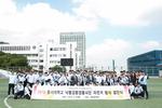 동서대 낙동강환경봉사단 자전거탐사