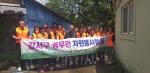 강서구 사회복지공무원 자원봉사 도배-장판-교체