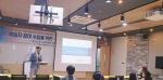 동아대 교수학습개발센터, '찾아가는 교수법 특강' 개최