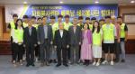부산과학기술대 베트남에 해외봉사단 파견
