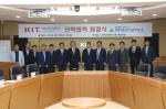 경남정보대학교, 현대중공업지주(주) 현대로보틱스와 산학협력 체결