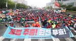 현대중공업 노조 우중 집회