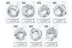 BTS 티머니카드 출시...일러스트 투명판 한정판매