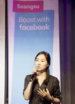 페이스북·인스타 '쌍끌이' 한국 광고시장 잡기 나섰다