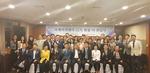 국제 아카데미 11기, 회장 이·취임식 행사 개최