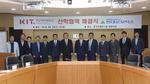 경남정보대학교, 현대로보틱스와 산학협력 체결