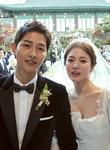 세기의 '송송커플'…결혼 1년8개월 만에 파경