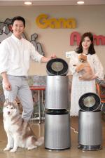 반려동물 가족을 위한 퓨리케어 공기청정기 출시