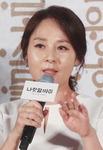 배우 전미선 안타까운 죽음…영화 '나랏말싸미' 유작 돼