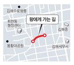 김해시 가야시대 저잣거리 재현한다