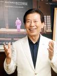 """""""한국전 UN 참전용사, 그 희생 기억하려 음악회 기획"""""""