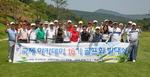 국제 아카데미 16기 골프회 발대식
