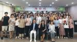 동의대, 관광통역안내사 양성과정 개강식 개최