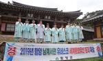 유교 발상지 중국보다 먼저…한국 서원, 세계유산 됐다